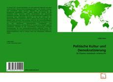 Обложка Politische Kultur und Demokratisierung