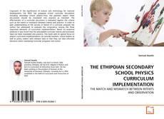 Capa do livro de THE ETHIPOIAN SECONDARY SCHOOL PHYSICS CURRICULUM IMPLEMENTATION