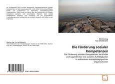 Buchcover von Die Förderung sozialer Kompetenzen