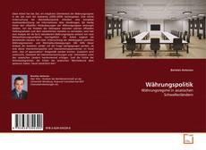 Bookcover of Währungspolitik