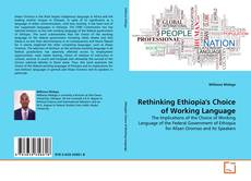 Rethinking Ethiopia's Choice of Working Language的封面