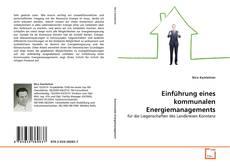 Einführung eines kommunalen Energiemanagements的封面