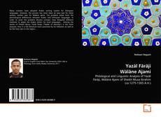 Обложка Yazäl Färäji Wäläne Ajami