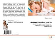 Обложка Lese-Rechtschreibschwäche
