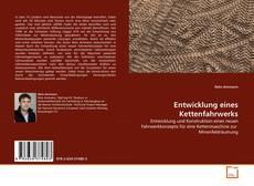 Bookcover of Entwicklung eines Kettenfahrwerks