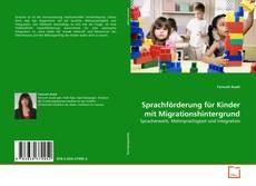 Обложка Sprachförderung für Kinder mit Migrationshintergrund