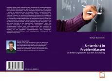Обложка Unterricht in Problemklassen