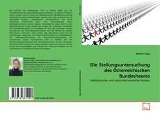 Обложка Die Stellungsuntersuchung des Österreichischen Bundesheeres