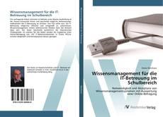 Обложка Wissensmanagement für die IT-Betreuung im Schulbereich