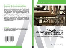 Bookcover of Entwicklung einer durchgängigen Methodik zur Rohrleitungsplanung