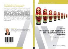 Обложка Die Werke Erich Kästners in der Sowjetunion und in Russland