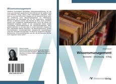 Обложка Wissensmanagement