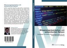 Обложка Wissensrepräsentation mit semantischen Netzen