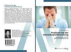 Buchcover von Probleme bei der Humankapitalbewertung