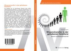 Buchcover von Wissenstransfer in der gehobenen Hotellerie