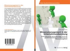 Обложка Wissensmanagement in der Unternehmensberatung