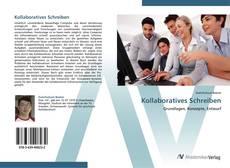 Kollaboratives Schreiben的封面
