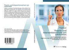 Обложка Theorie- und Interventionswissen von Lehrkräften