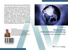 Обложка Theoretische Informationsverarbeitung