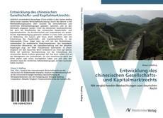 Bookcover of Entwicklung des chinesischen Gesellschafts- und Kapitalmarktrechts