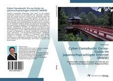 Couverture de Cyber-Yamabushi: En-no-Gyôja im japanischsprachigen Internet (WWW)