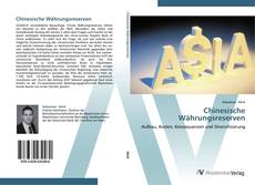 Bookcover of Chinesische Währungsreserven