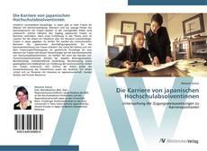 Buchcover von Die Karriere von japanischen Hochschulabsolventinnen