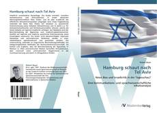 Hamburg schaut nach  Tel Aviv的封面
