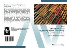 Bookcover of Strukturmuster psychologischer Forschung