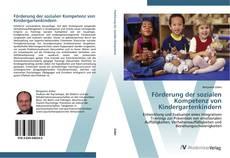 Bookcover of Förderung der sozialen Kompetenz von Kindergartenkindern