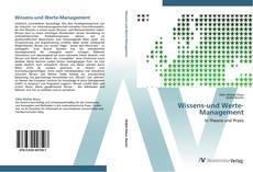 Bookcover of Wissens-und Werte-Management