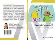 """Buchcover von Was heißt """"verstehen""""?"""