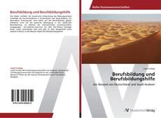 Bookcover of Berufsbildung und Berufsbildungshilfe