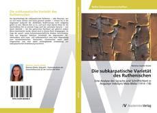 Die subkarpatische Varietät des Ruthenischen的封面