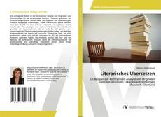 Buchcover von Literarisches Übersetzen