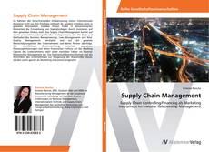 Обложка Supply Chain Management