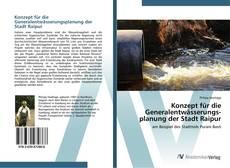 Обложка Konzept für die Generalentwässerungsplanung der Stadt Raipur