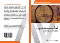 § 10 Körperschaftsteuergesetz的封面
