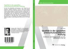 Capa do livro de Qualität in der speziellen artenschutzrechtlichen Prüfung