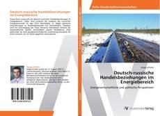 Portada del libro de Deutsch-russische Handelsbeziehungen im Energiebereich