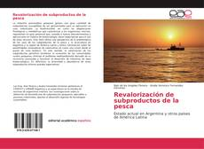 Revalorización de subproductos de la pesca的封面