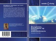 Bookcover of Menigheten, hedningene og Israels endetidshistorie