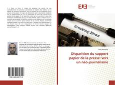 Disparition du support papier de la presse: vers un néo-journalisme的封面