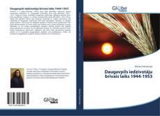 Обложка Daugavpils iedzīvotāju brīvais laiks 1944-1953