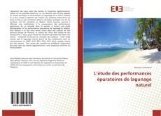 Bookcover of L'étude des performances épuratoires de lagunage naturel