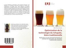 Buchcover von Optimisation de la technologie du tchapalo, bière traditionnelle