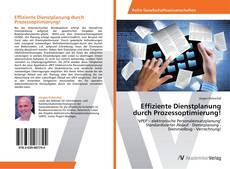 Обложка Effiziente Dienstplanung durch Prozessoptimierung!