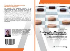 Обложка Strategisches Management vs. Marketingstrategien