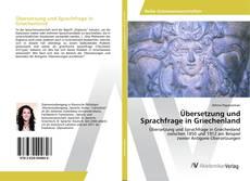 Bookcover of Übersetzung und Sprachfrage in Griechenland