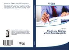 Copertina di Uzņēmuma darbības pilnveidošanas projekts